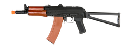 CYMA AKS-74U Rifle (ASRE263) / AEG Airsoft Rifle - Totowa Airsoft