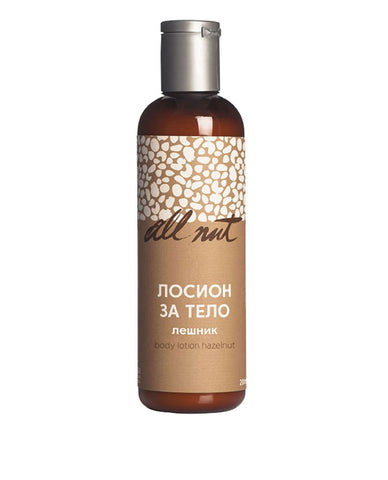 Body Lotion Hazelnut 200 ml