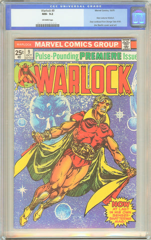 Warlock #9 CGC 9.2 Off-White Pages (1975) 0111678002