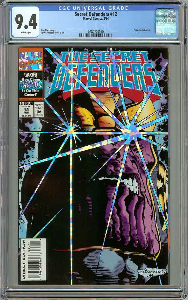 Secret Defenders #12 (1994) CGC 9.4 White Pages 0284270010