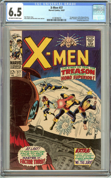 X-Men #37 (1967) CGC 6.5 OW to White Pages 1218036010