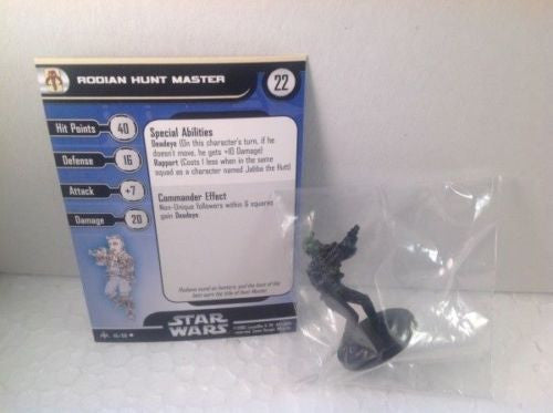Star Wars Bounty Hunters 46/60 Rodian Hunt Master (U) Miniature