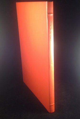 Collector's Edition Max Ernst by Gaston Diehl Easton Press 1985 Leather