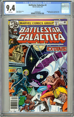 Battlestar Galactica #2 CGC 9.4 White Pages (1979) 2009834007