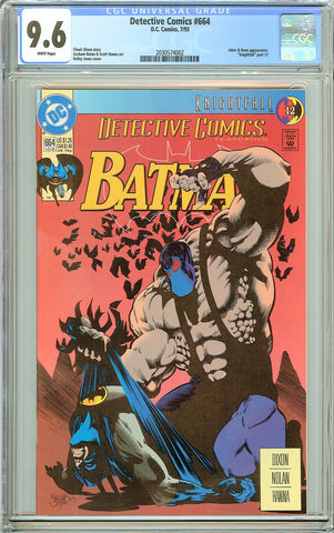Detective Comics #664 CGC 9.6 White Pages 2030574002
