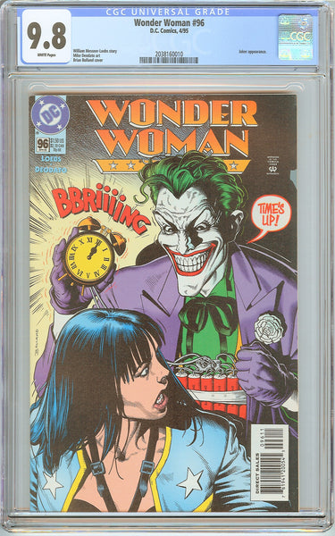 Wonder Woman #96 CGC 9.8 White Pages 2038160010