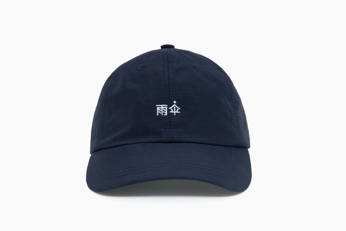 The People's Sports Cap