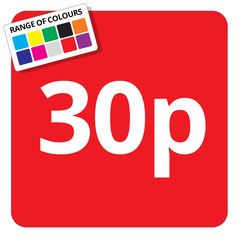 30p Printed Price Sticker - 25mm Square