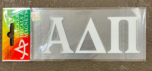 Alpha Delta Pi White Car Decal