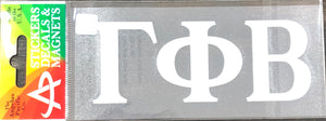 Gamma Phi Beta White Car Decal
