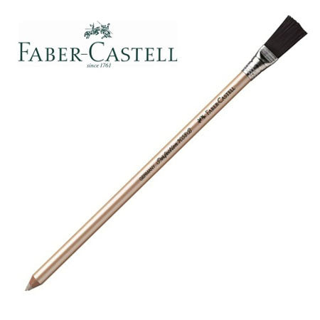 7058-B Faber-Castell Perfection Eraser - hard white