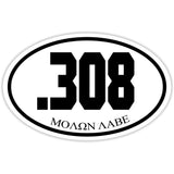 .308 Caliber Shooter Sticker Decal - Firearms Sports Bumper Sticker - The FinderThings