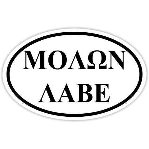 Molon Labe 2A Sticker Decal Oval Shape - Come and Take Them Second Amendment - The FinderThings