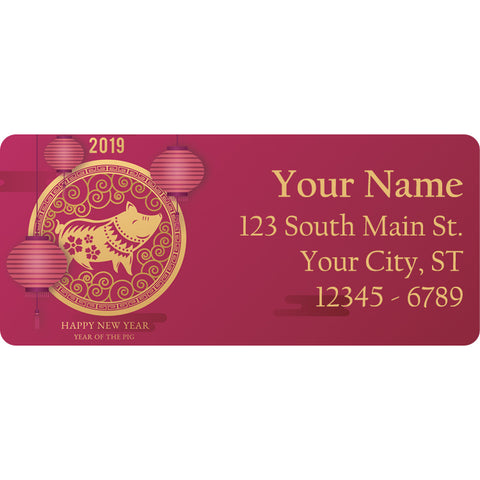 Chinese New Year 2019 Personalized Return Address Labels Year of the Pig - The FinderThings