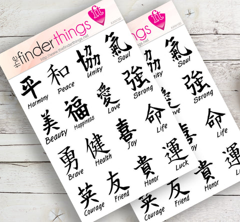 Japanese Kanji Symbols Stickers for Scrapbook, Planners, Diary, Crafts and Fun - The FinderThings