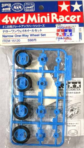 TAMIYA 15120 Narrow One-Way Wheel Set *DISC*