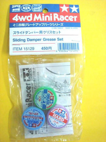 TAMIYA 15129 Sliding Damper Grease Set *DISC*