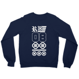 UNITED STATES OF RAIDERS & REBELS sweater (fleece) / UNISEX