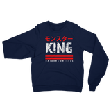 """ GUNZILLA MONSTER モンスター  KING"" California Fleece Raglan  / Sweater"