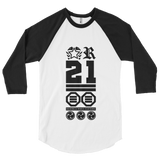 """UNITED STATES OF RAIDERS & REBELS"" raglan baseball tee (VERSION 3.0)"