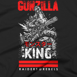 GUNZILLA MONSTER モンスター KING /  FLEECE ZIP HOODIE (American Apparel / Raiders & Rebels)