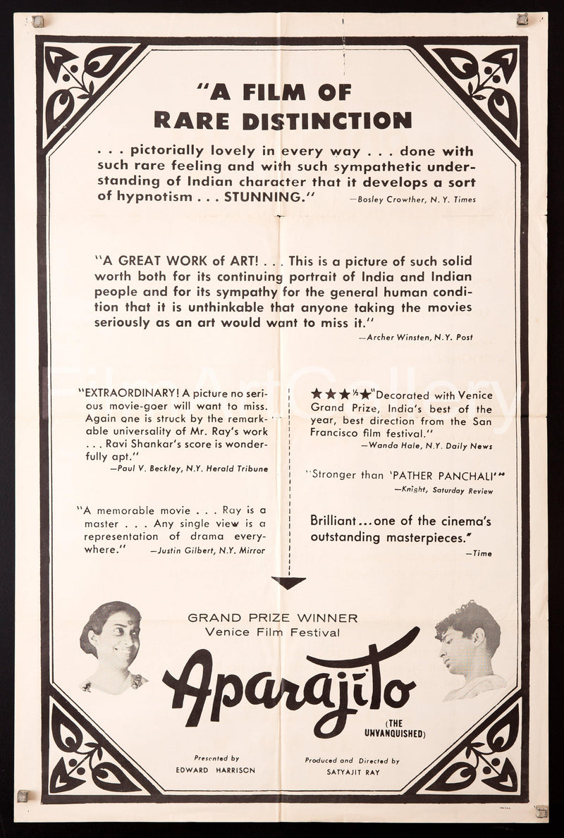 Aparajito (The Unvanquished) 1 Sheet (27x41) Original Vintage Movie Poster