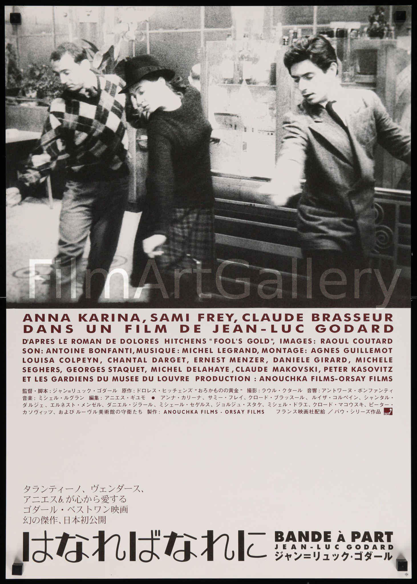 Bande A Part (Band of Outsiders) Japanese 1 Panel (20x29) Original Vintage Movie Poster