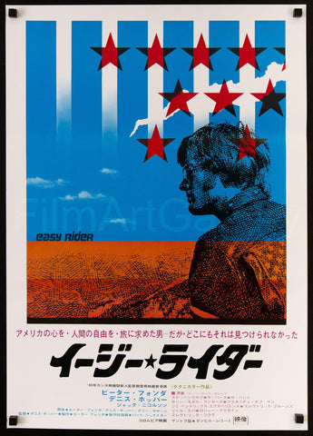 Easy Rider Japanese 1 Panel (20x29) Original Vintage Movie Poster