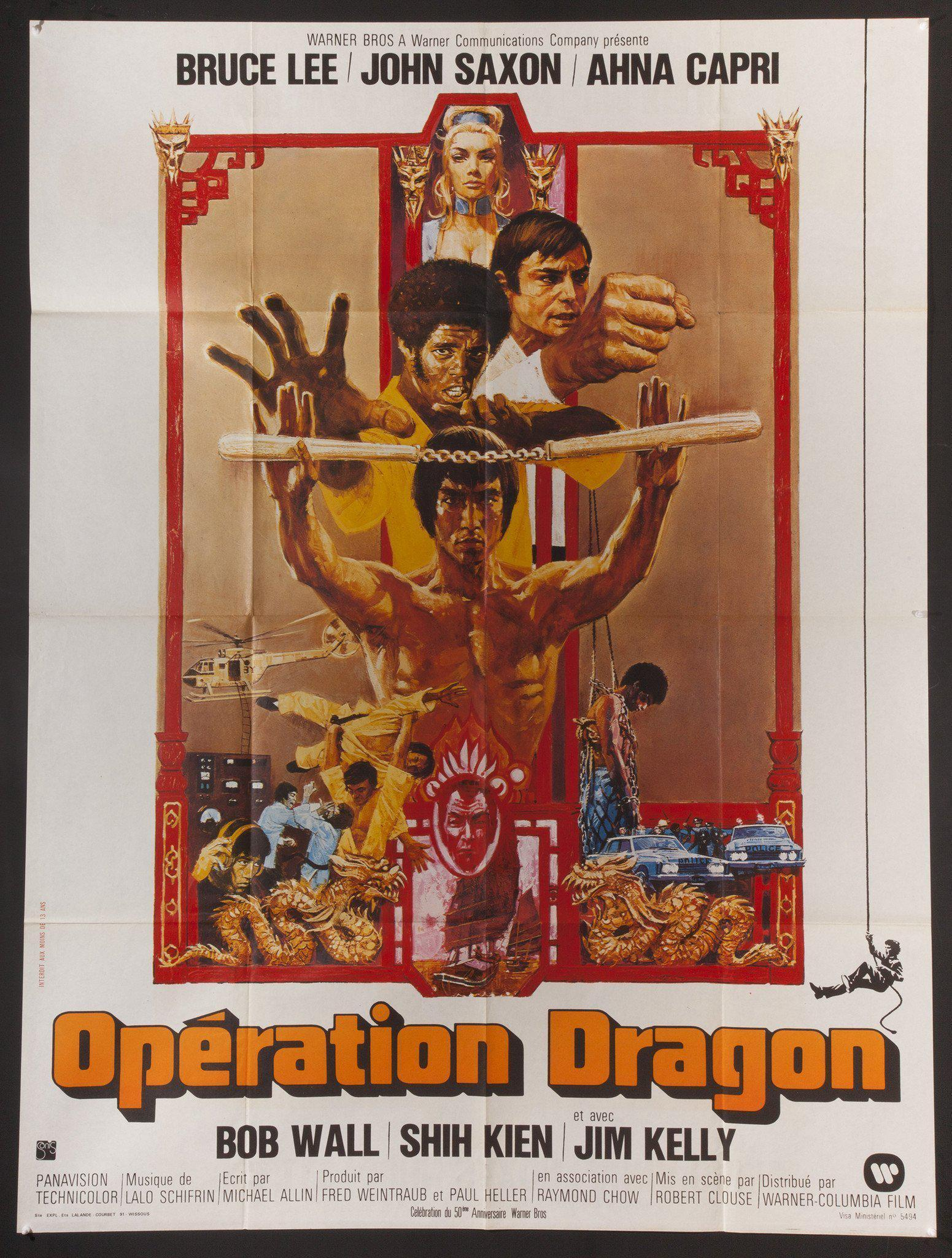 Enter the Dragon French 1 panel (47x63) Original Vintage Movie Poster