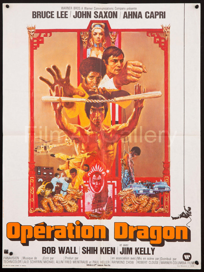 Enter the Dragon French Small (23x32) Original Vintage Movie Poster
