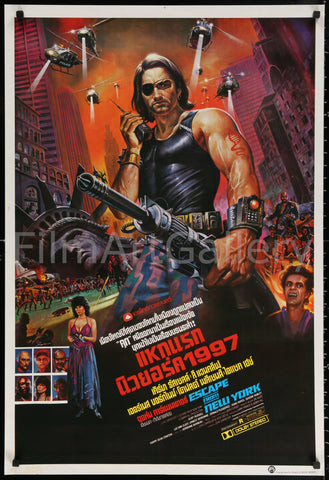 Escape From New York 25x37 Original Vintage Movie Poster