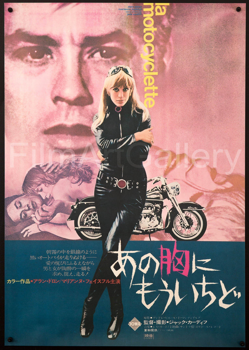 Girl on a Motorcycle (Naked Under Leather) Japanese 1 Panel (20x29) Original Vintage Movie Poster