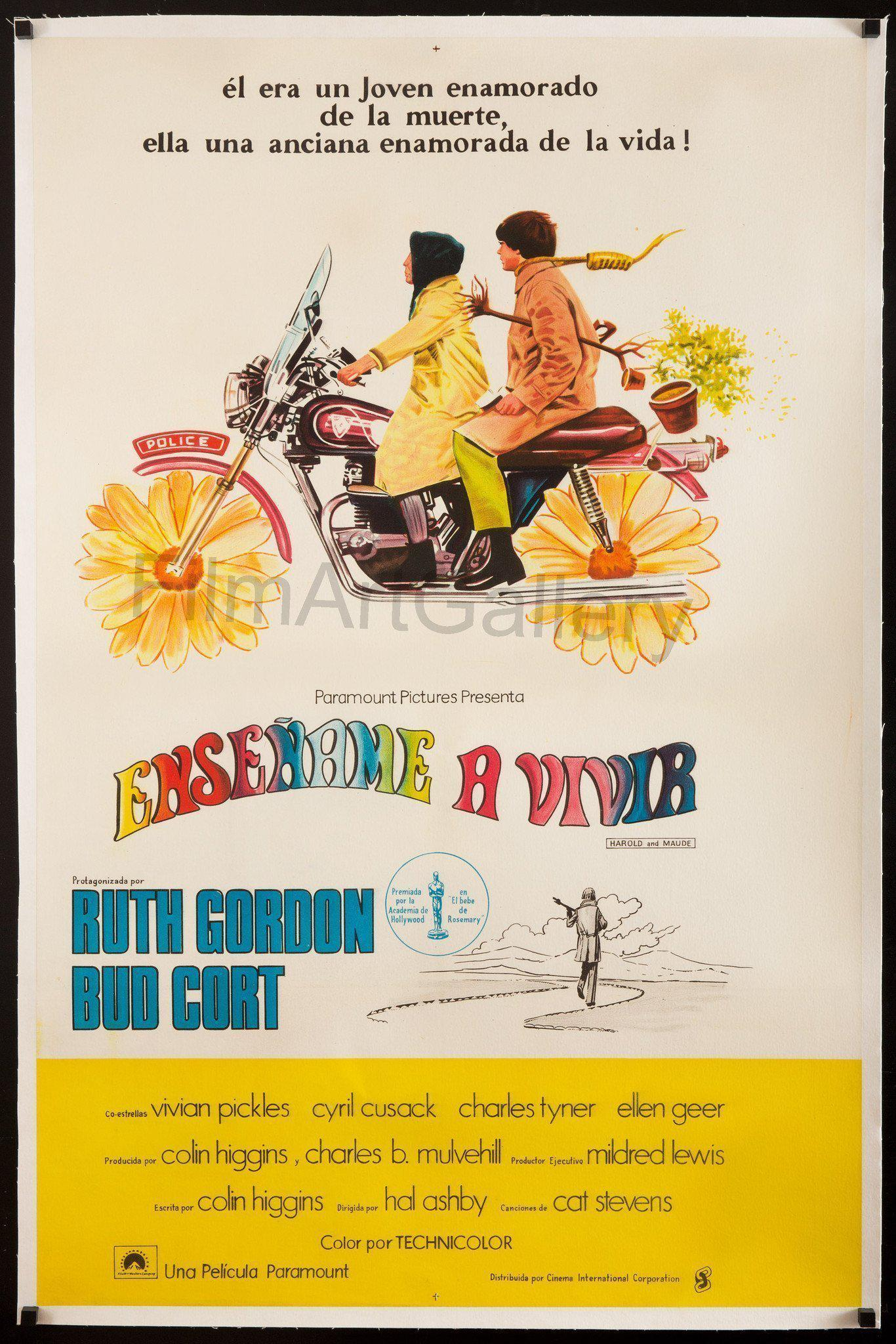 Harold and Maude 1 Sheet (27x41) Original Vintage Movie Poster