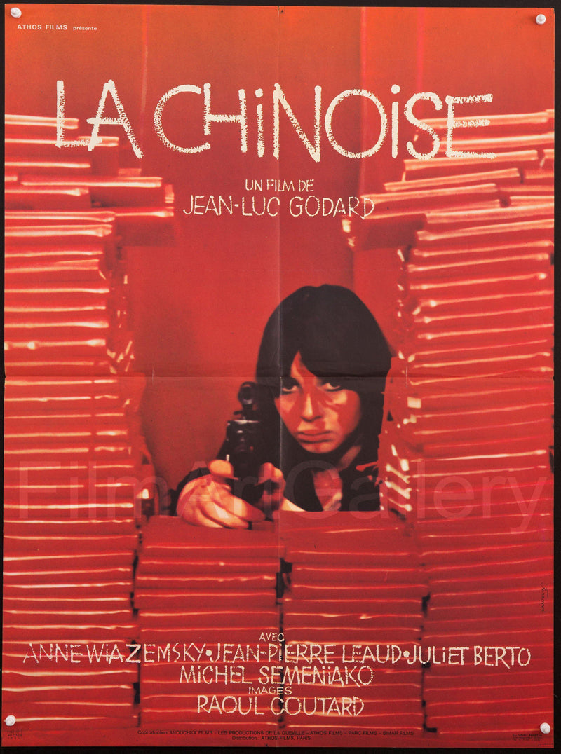 La Chinoise French small (23x32) Original Vintage Movie Poster