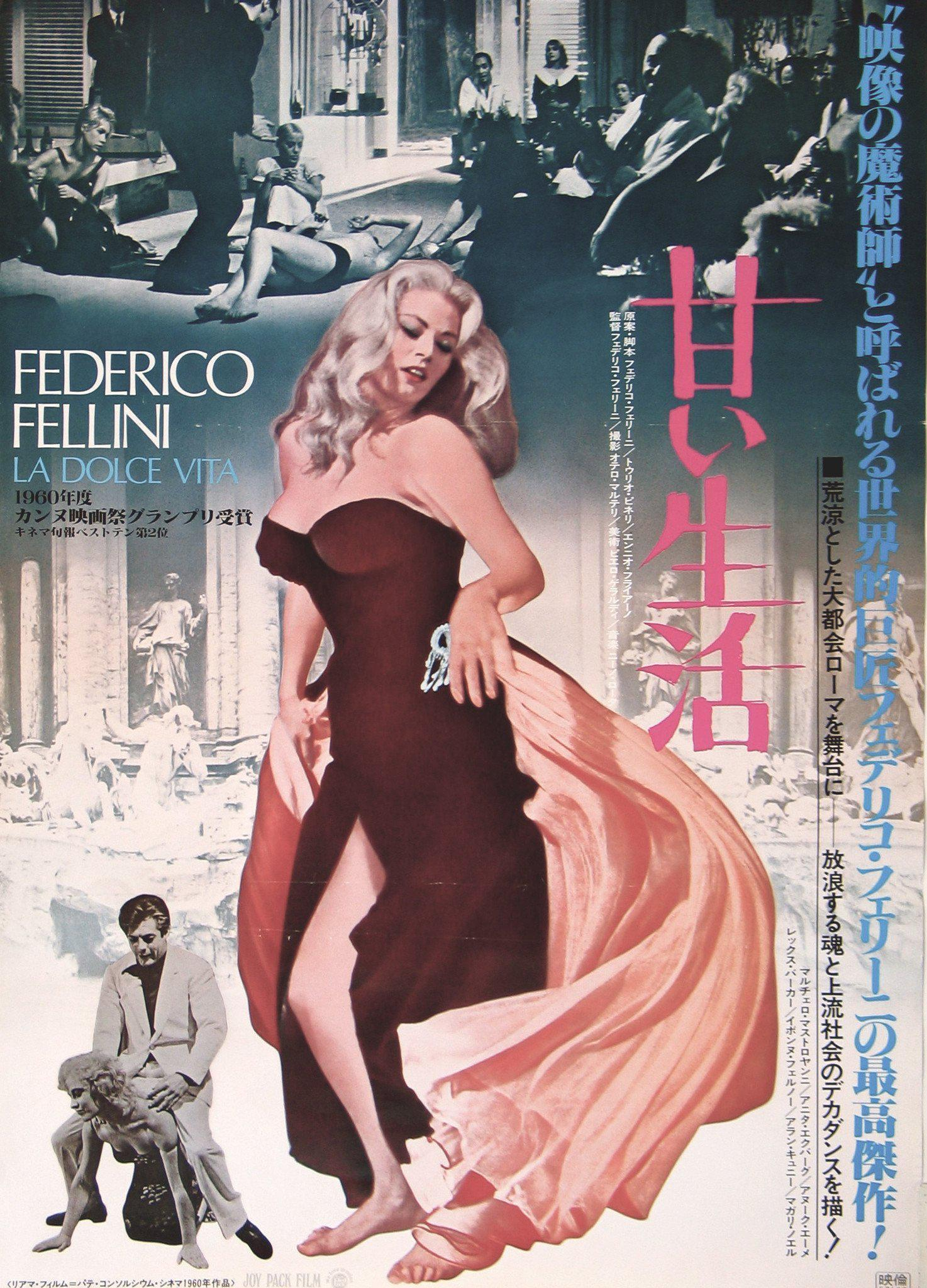 La Dolce Vita Japanese 1 panel (20x29) Original Vintage Movie Poster