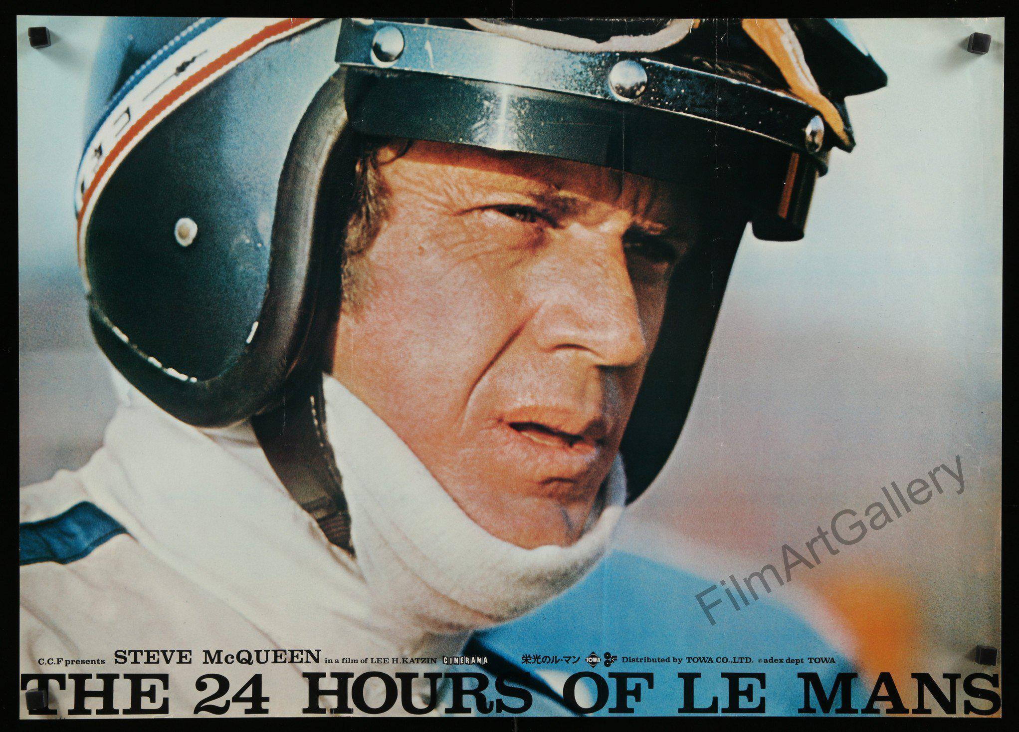 Le Mans Japanese 1 panel (20x29) Original Vintage Movie Poster