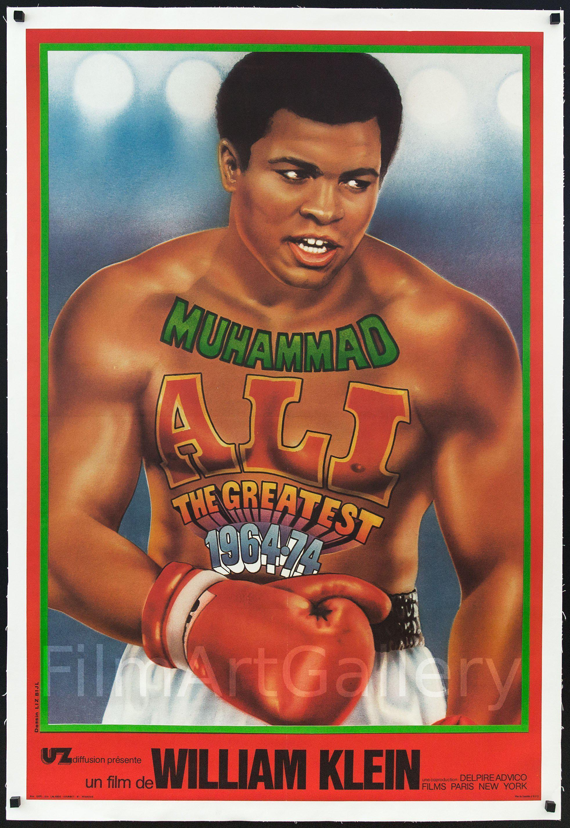 Muhammad Ali The Greatest French medium (31x47) Original Vintage Movie Poster