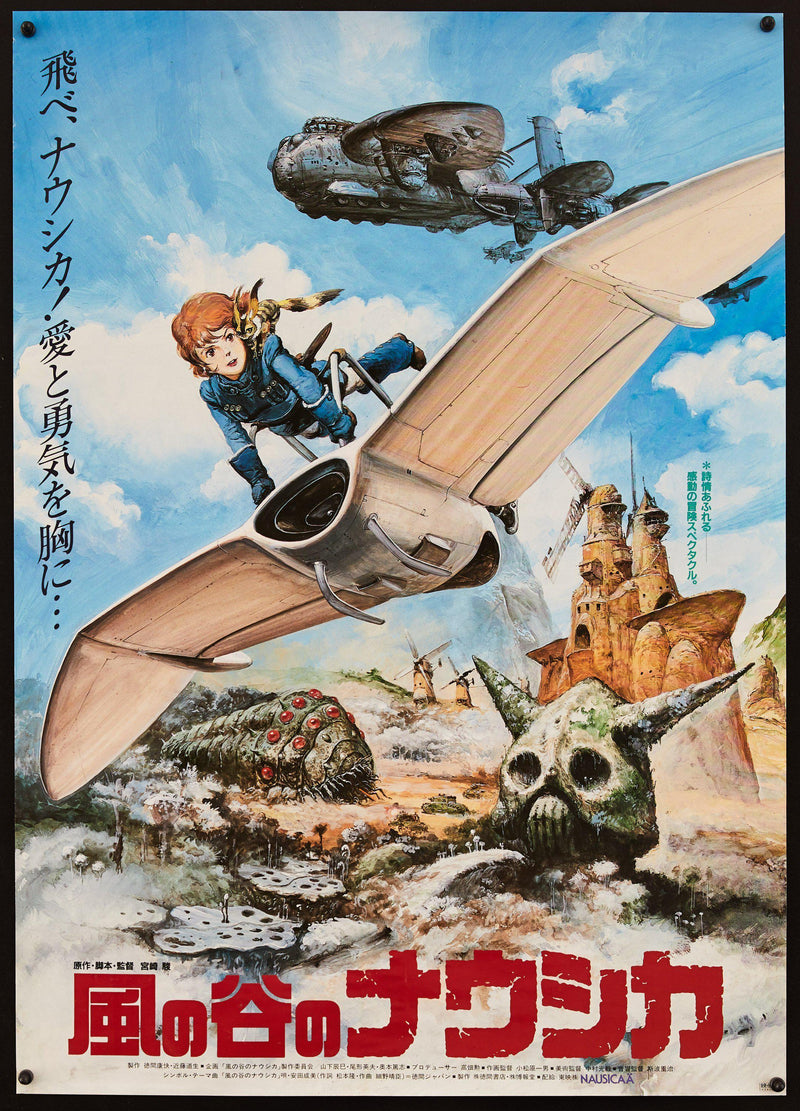 Nausicaa of the Valley of the Winds Japanese 1 Panel (20x29) Original Vintage Movie Poster