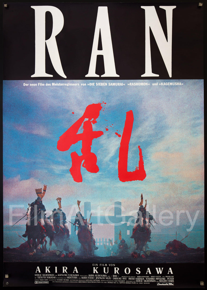 Ran German A0 (33x46) Original Vintage Movie Poster