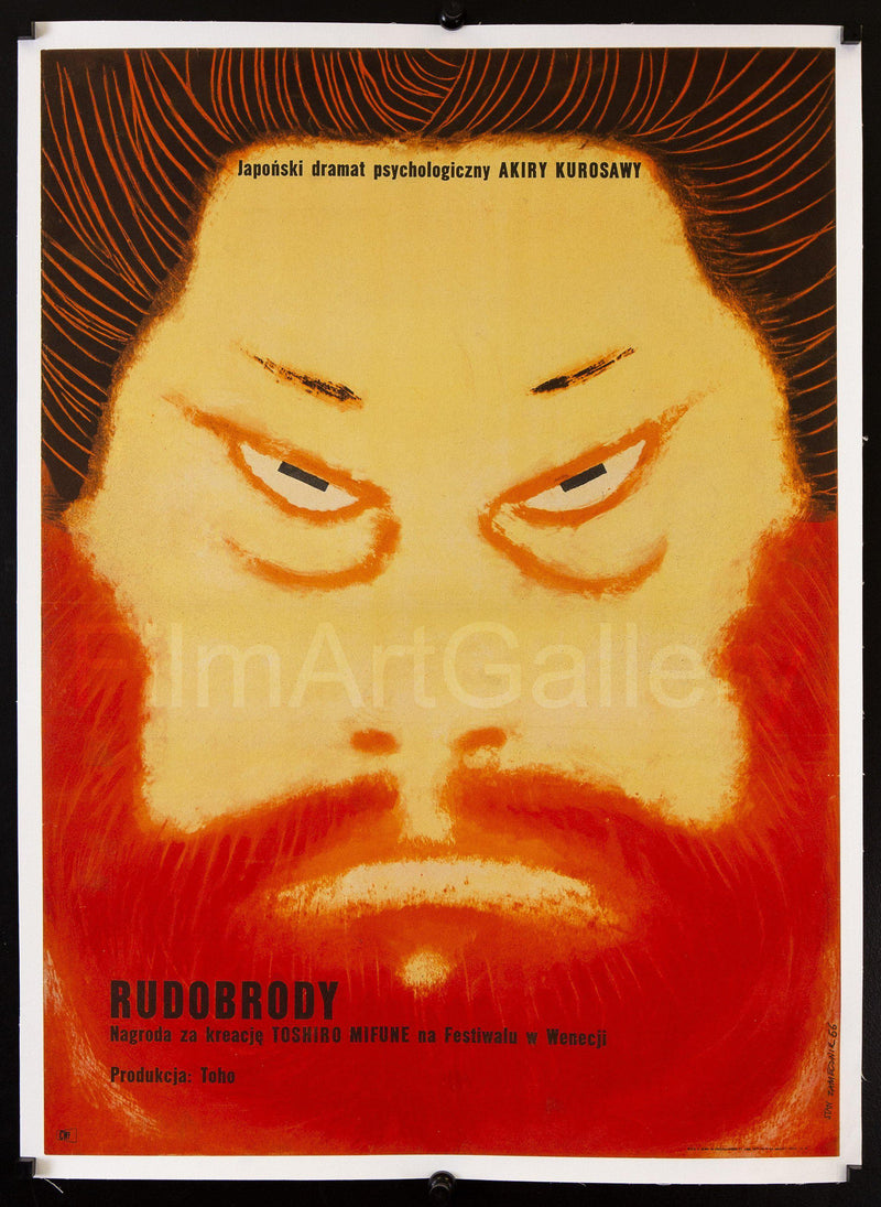 Red Beard Polish A1 (23x33) Original Vintage Movie Poster