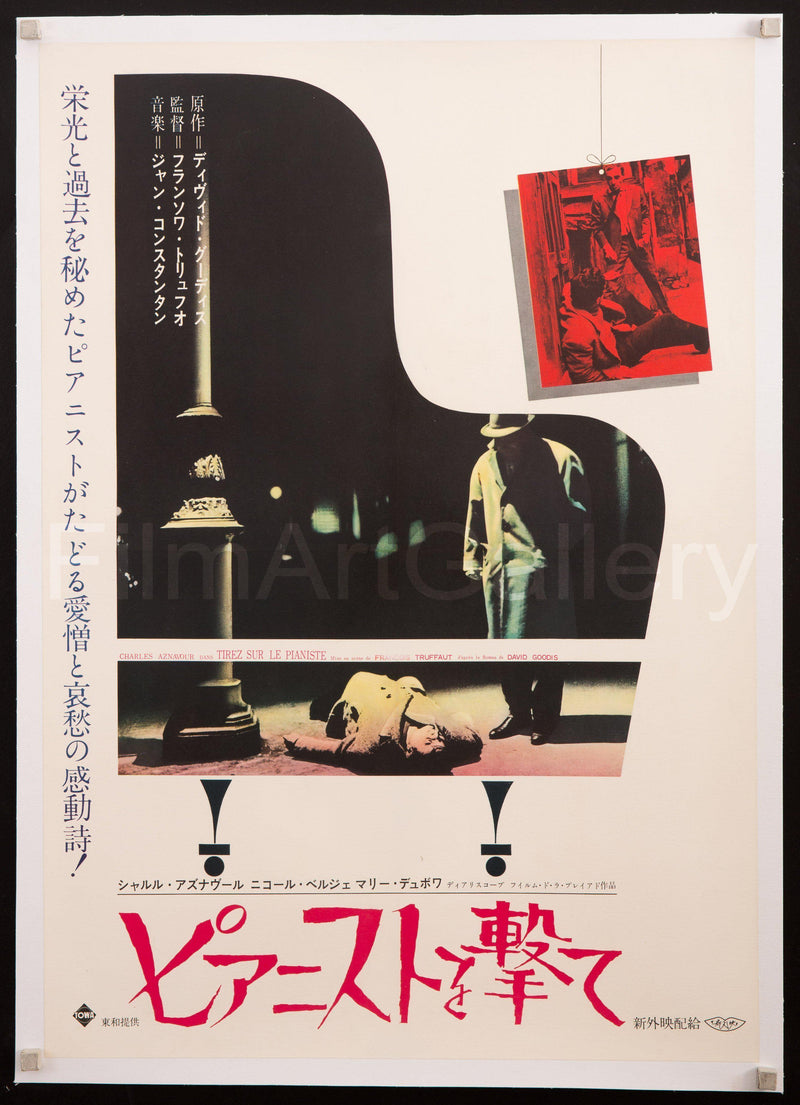 Shoot the Piano Player (Tirez Sur Le Pianiste) Japanese 1 Panel (20x29) Original Vintage Movie Poster