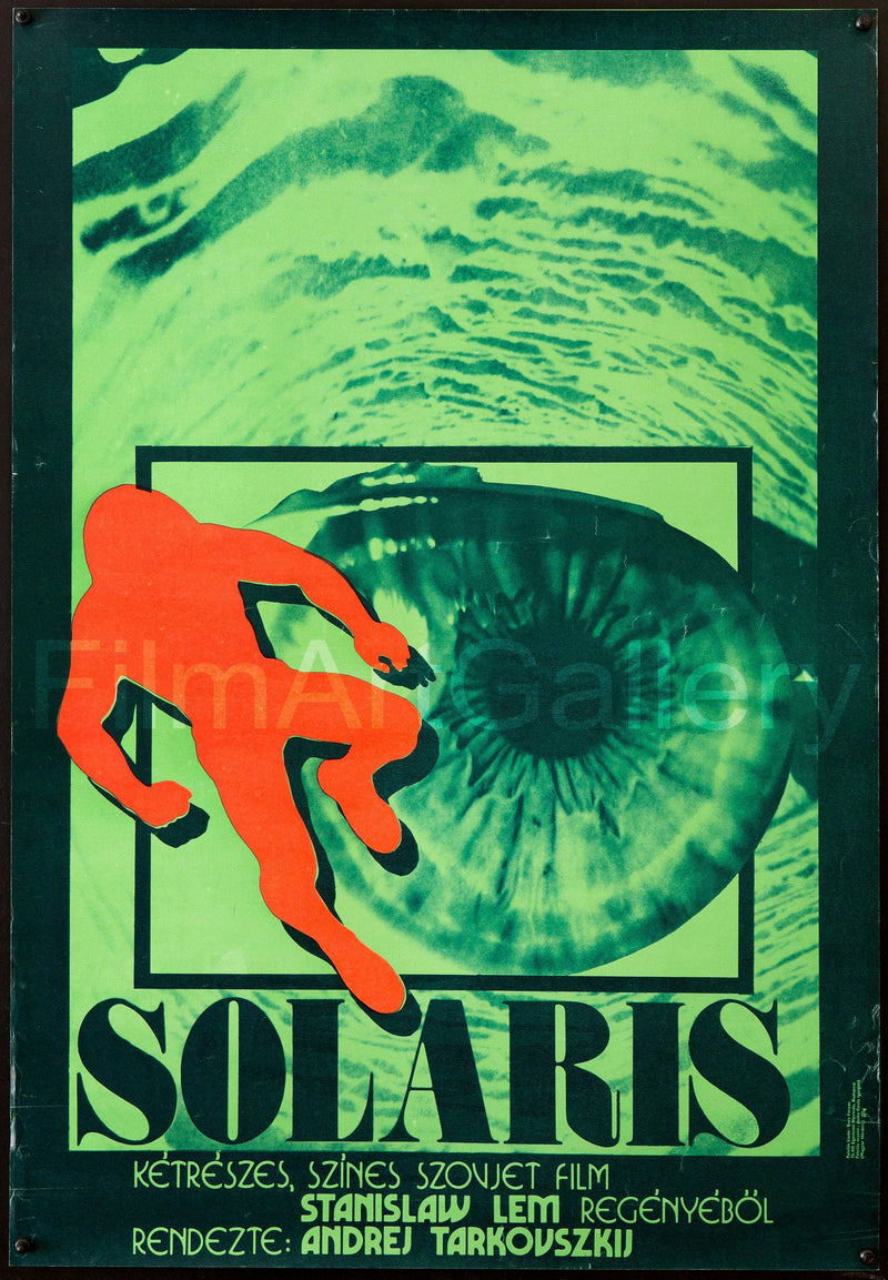 Solaris 22x32 Original Vintage Movie Poster
