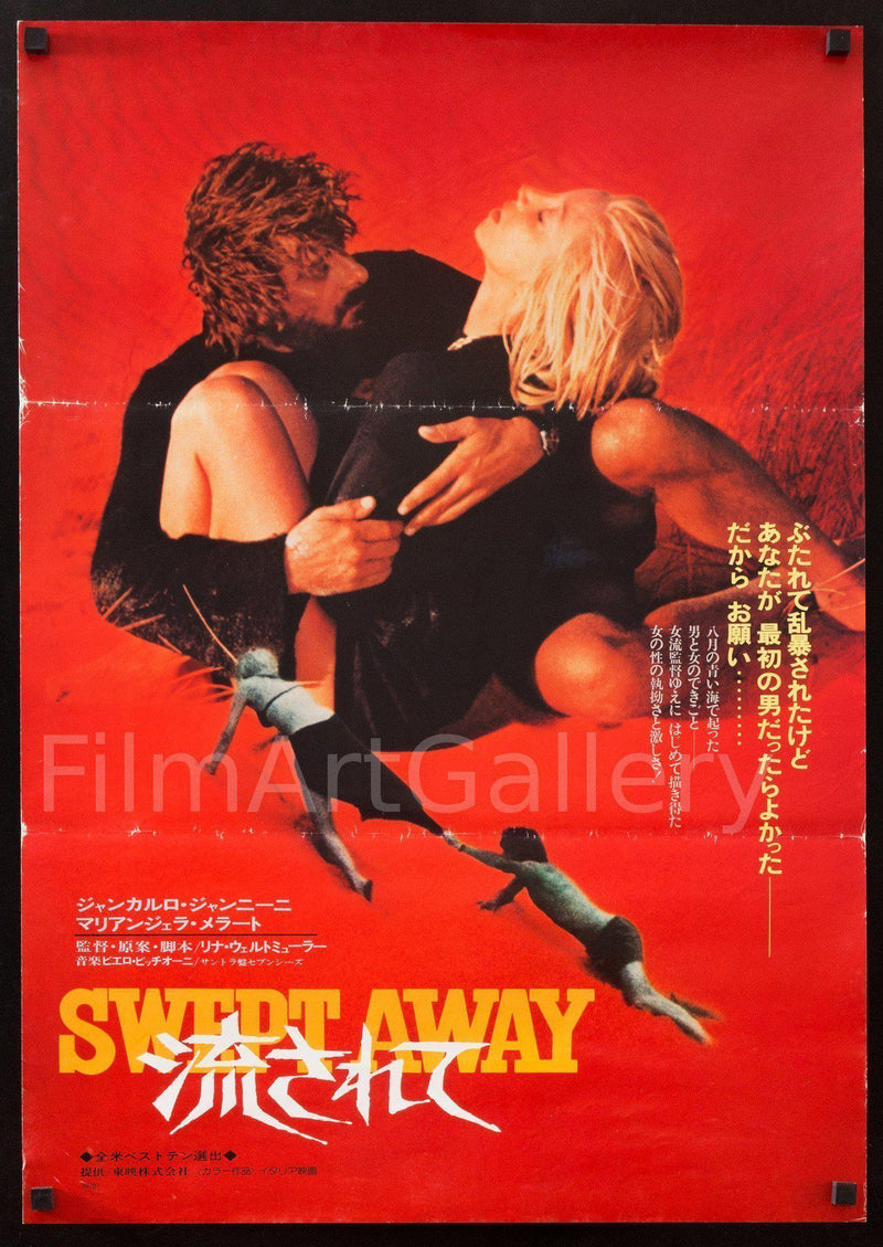 Swept Away... Japanese 1 Panel (20x29) Original Vintage Movie Poster