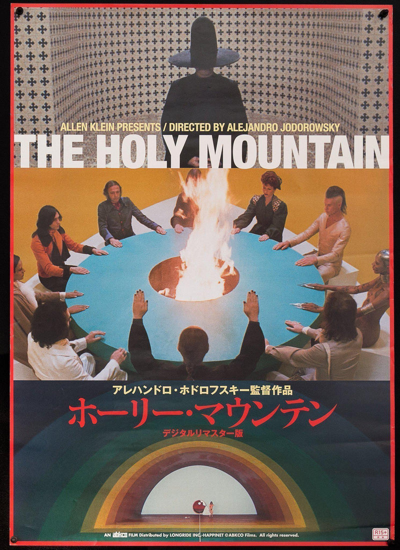 The Holy Mountain Japanese 1 Panel (20x29) Original Vintage Movie Poster