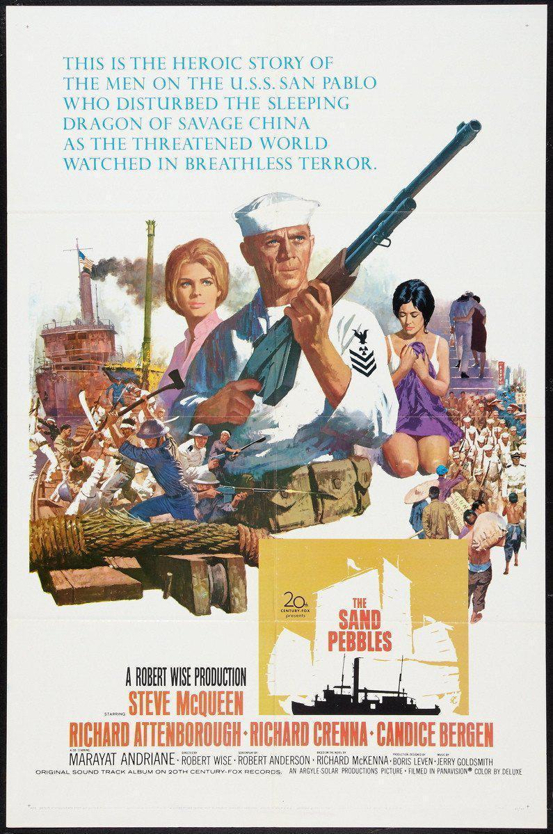 The Sand Pebbles 1 Sheet (27x41) Original Vintage Movie Poster