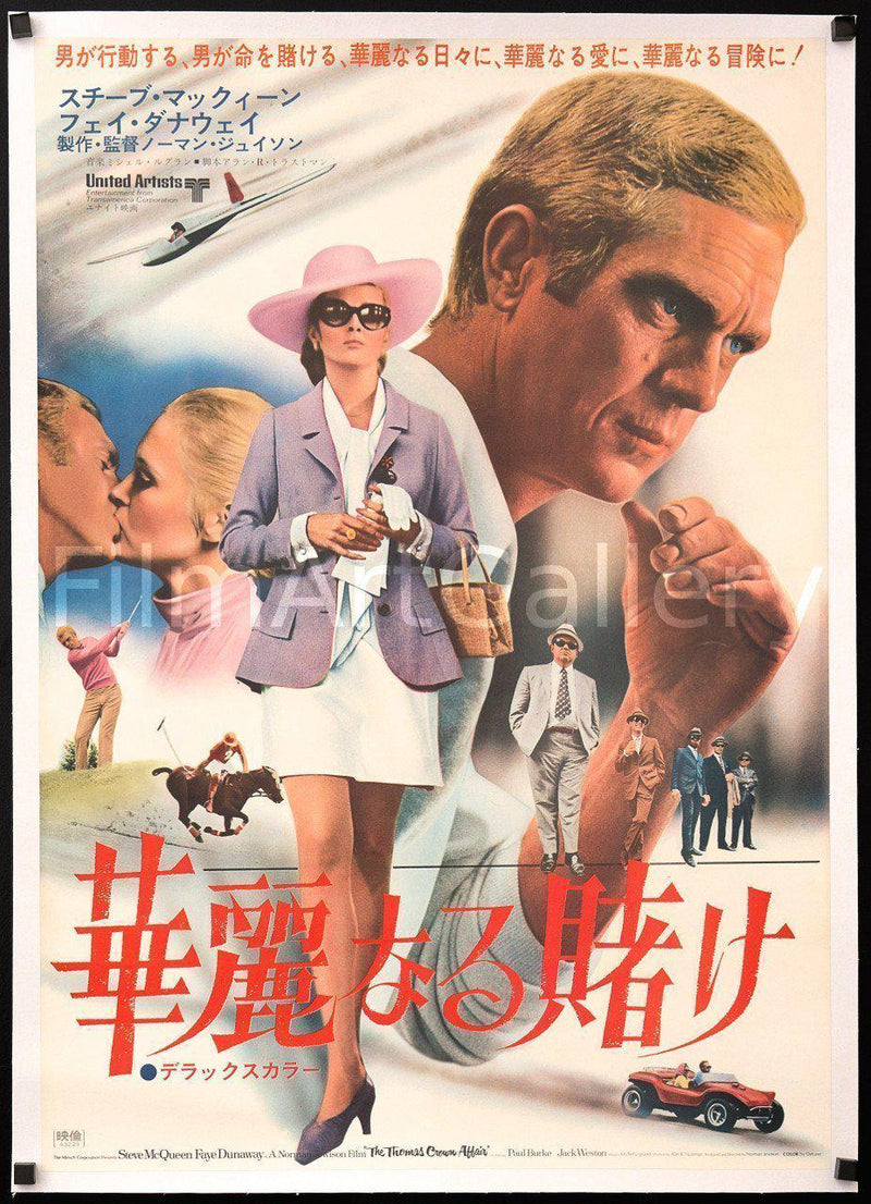 The Thomas Crown Affair Japanese 1 panel (20x29) Original Vintage Movie Poster