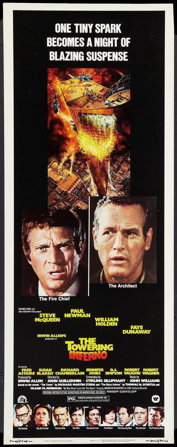The Towering Inferno Insert (14x36) Original Vintage Movie Poster