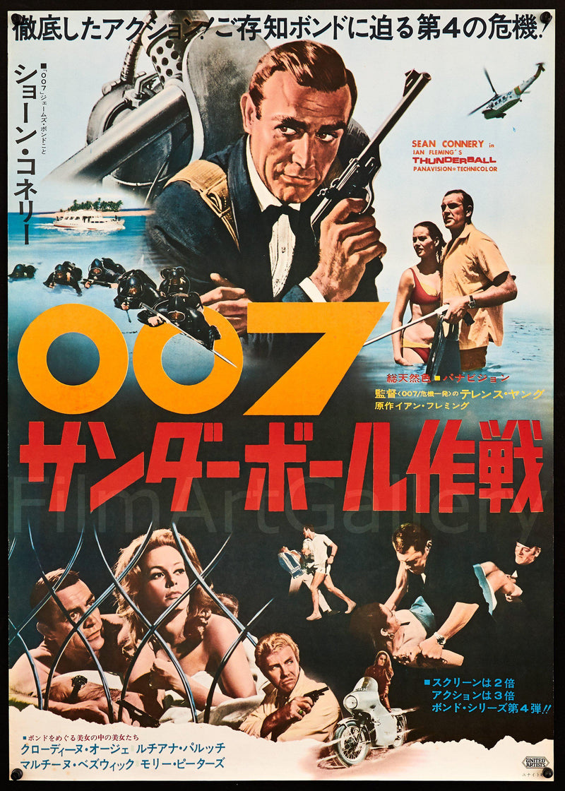 Thunderball Japanese 1 Panel (20x29) Original Vintage Movie Poster