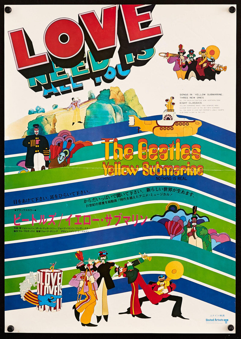 Yellow Submarine 14x20 Original Vintage Movie Poster