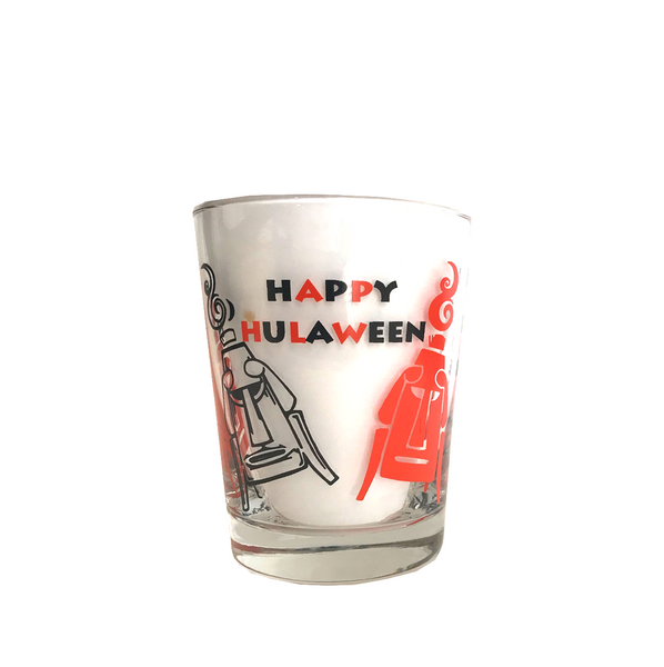 HULAWEEN MAI TAI GLASS